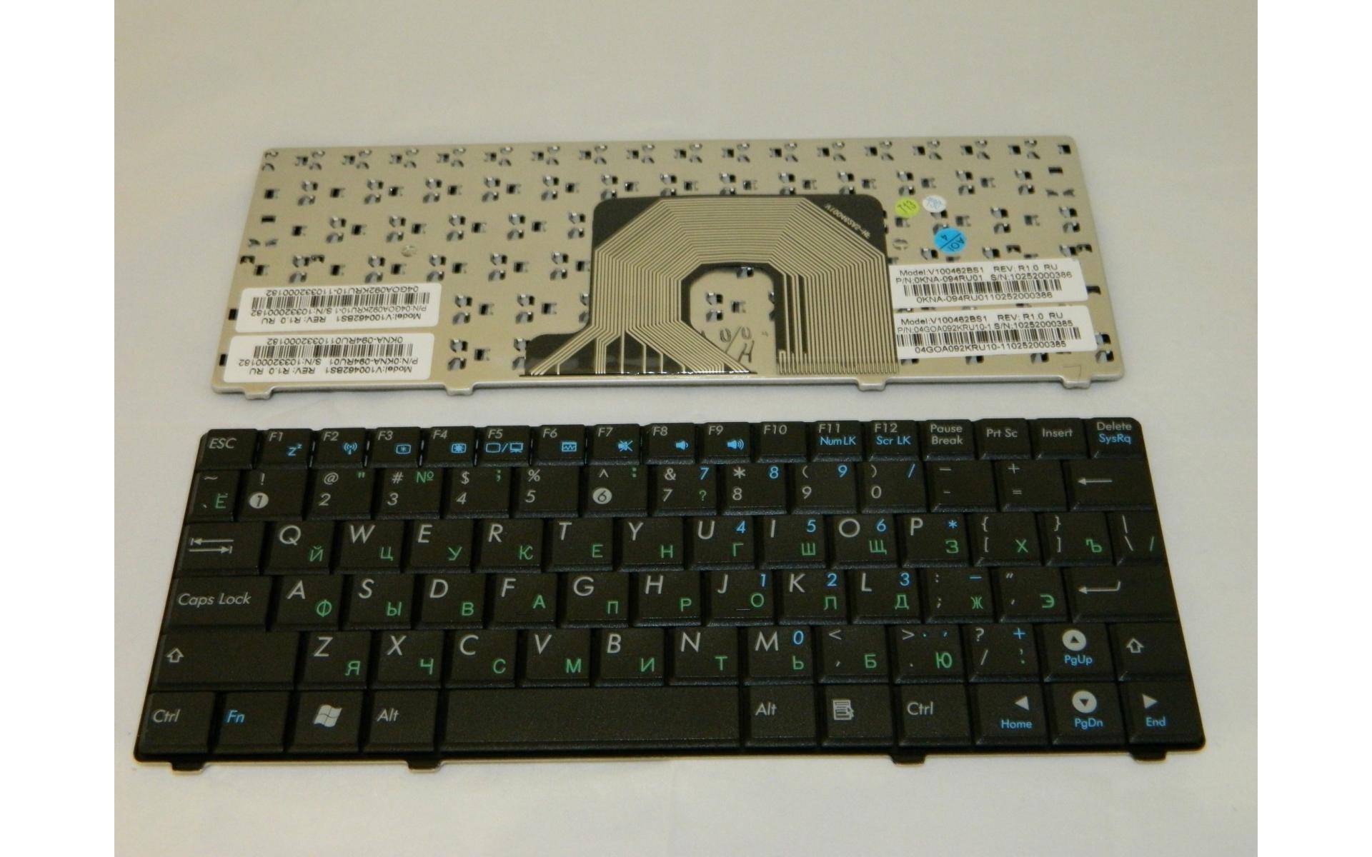 Клавиатура ASUS F9 BLACK