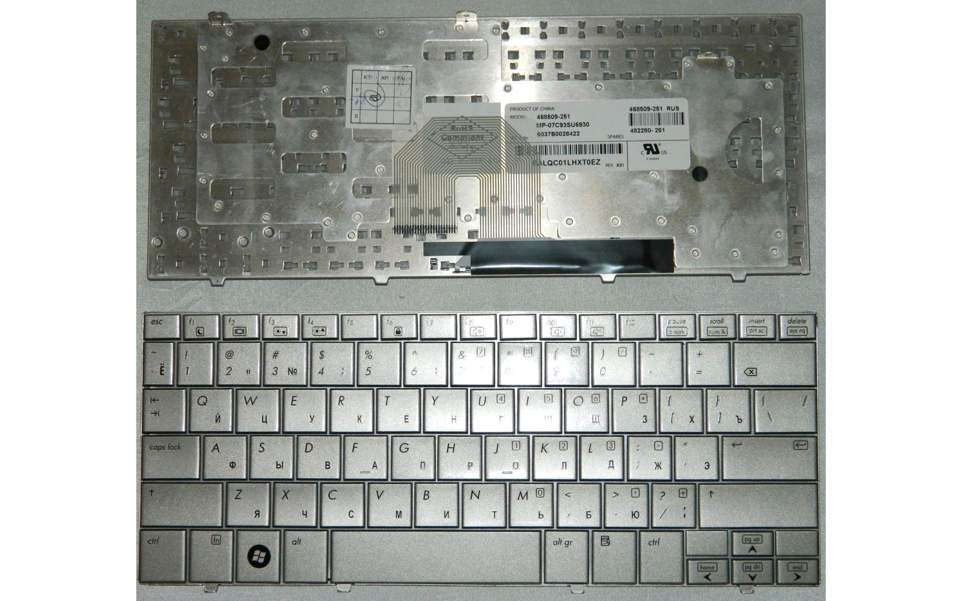 Клавиатура HP MINI 2133 2140 SILVER