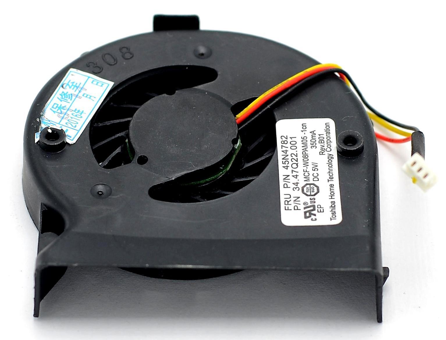 Кулер для ноутбука IBM Thinkpad X200